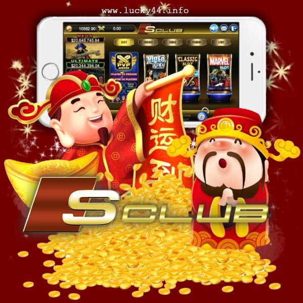 scub-slot-แหล่งรวบรวมเกมส์สล็อตยอดฮิต-scub เกมส์สล็อตออนไลน์ เกมส์สล็อตยอดฮิตสมัครกับเราบริการตลอด 24 ชม.  www.sclubvip.com