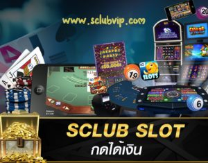 sclub slot